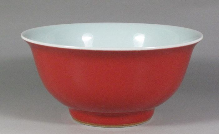 Chinese antique Qing Dynasty powder red bowl