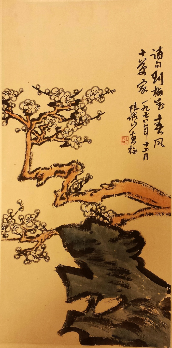 Chinese classical painting by Lu Yanshao